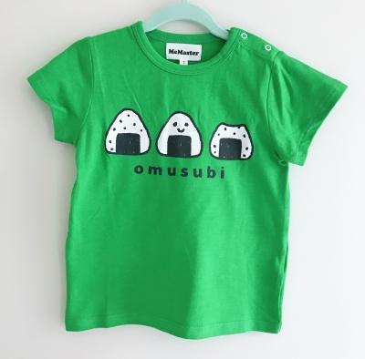 182001 unisex baby short sleeve tee - green