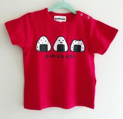 182001 unisex baby short sleeve tee - red