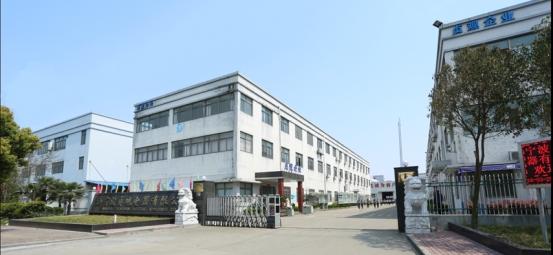 慈东制造中心