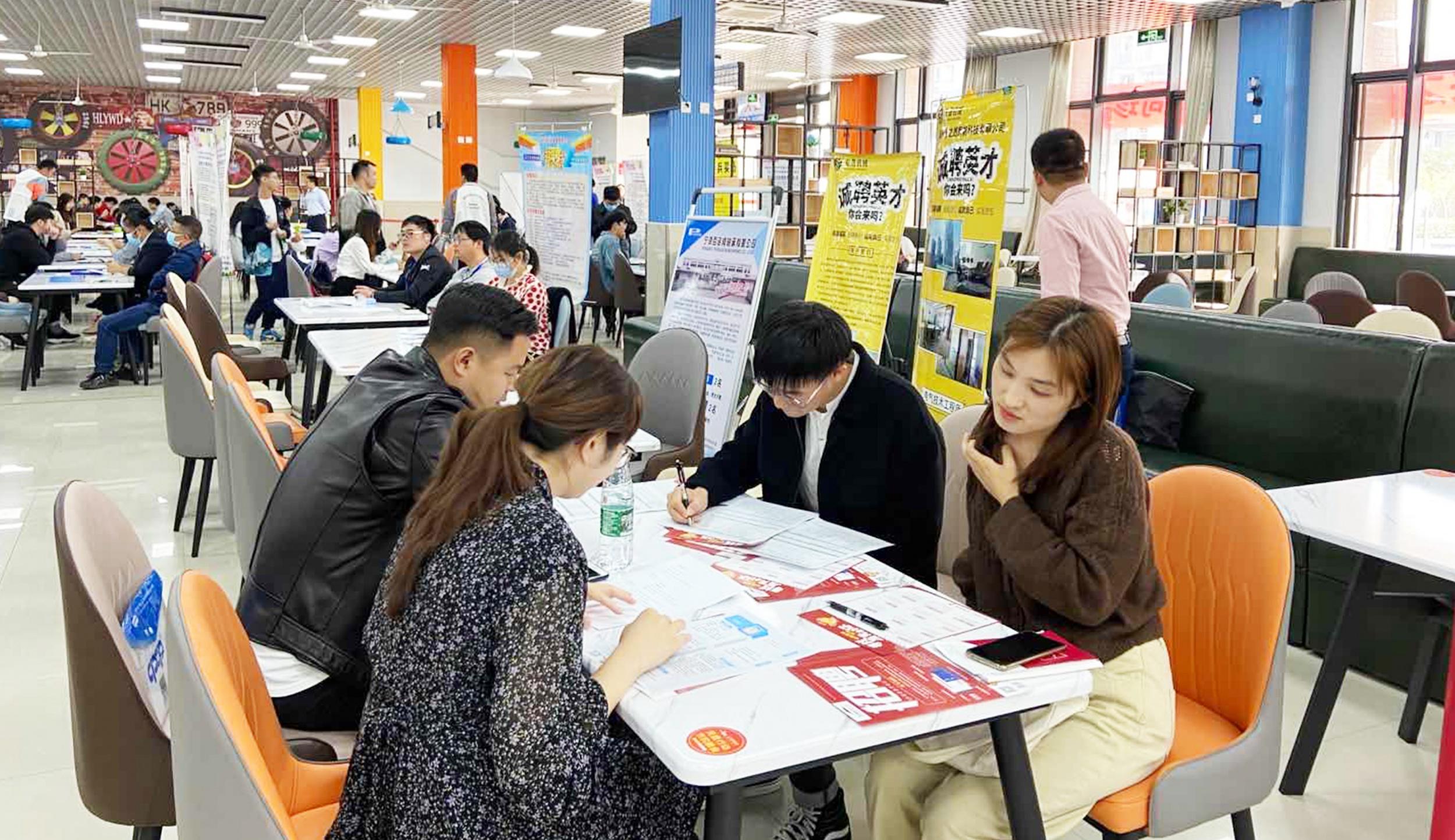 协会2020年秋季专场招聘会(宁波工程学院杭州湾区)顺利举办