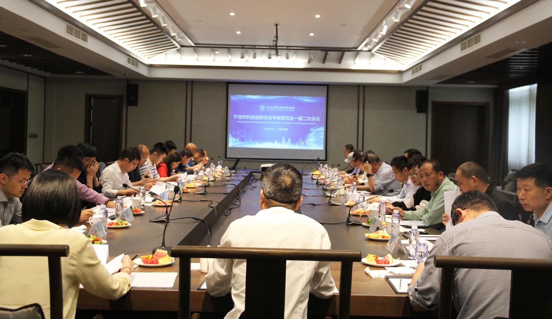 科技创新专委会一届二次会议顺利召开