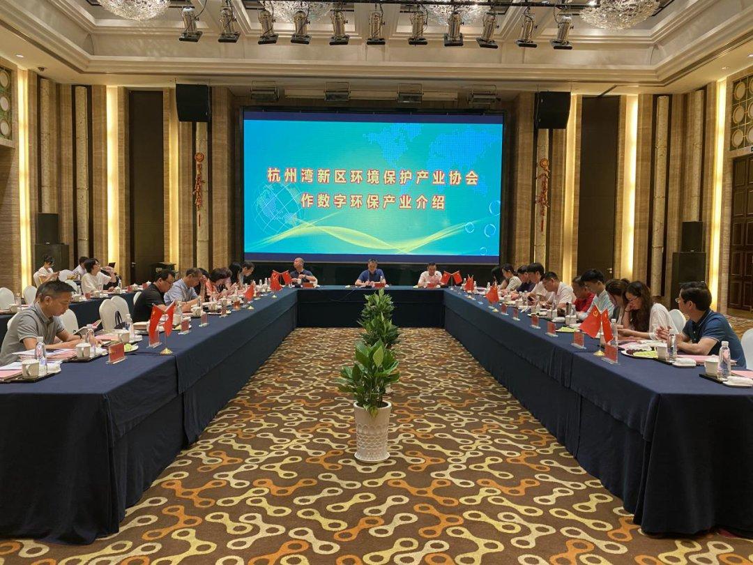 """宁波市科技创新协会参加""""数字环保 绿色发展""""环保科技沙龙活动"""