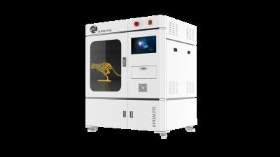 3D打印材料、3D打印机、3D打印服务