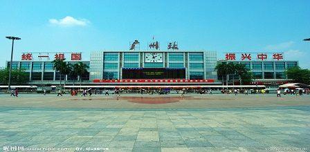 广州火车站