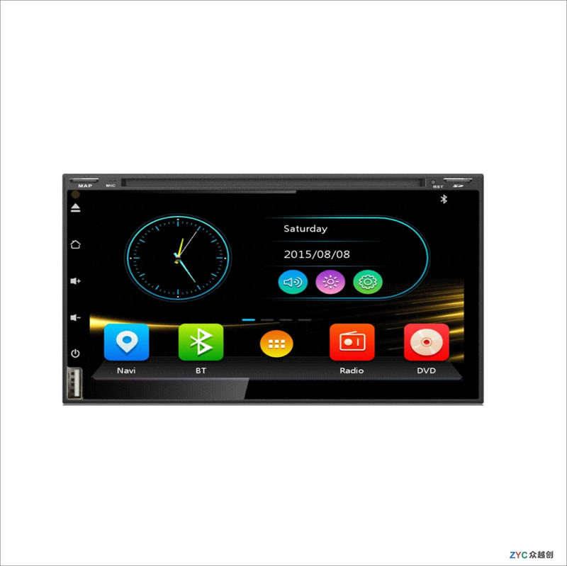 Full touch Universal 6.95inch