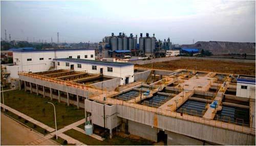 钢铁工业废水处理的现状分析及...