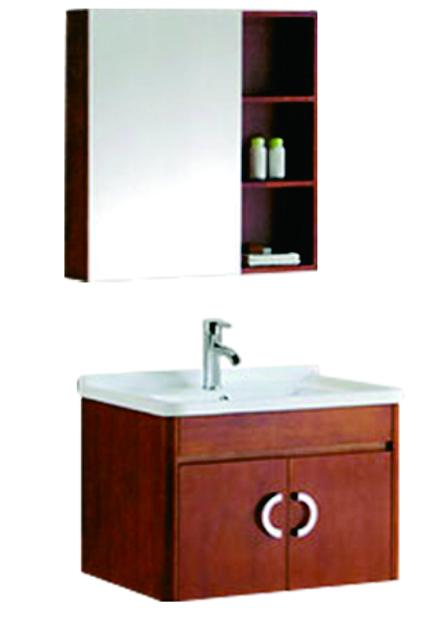 52-06132 浴室柜
