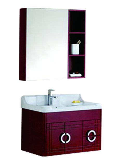 52-06131 浴室柜