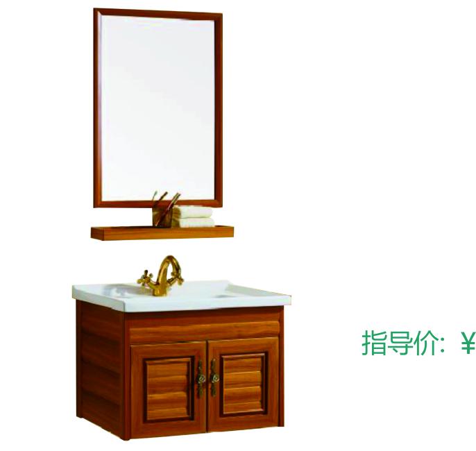 52-03069 浴室柜