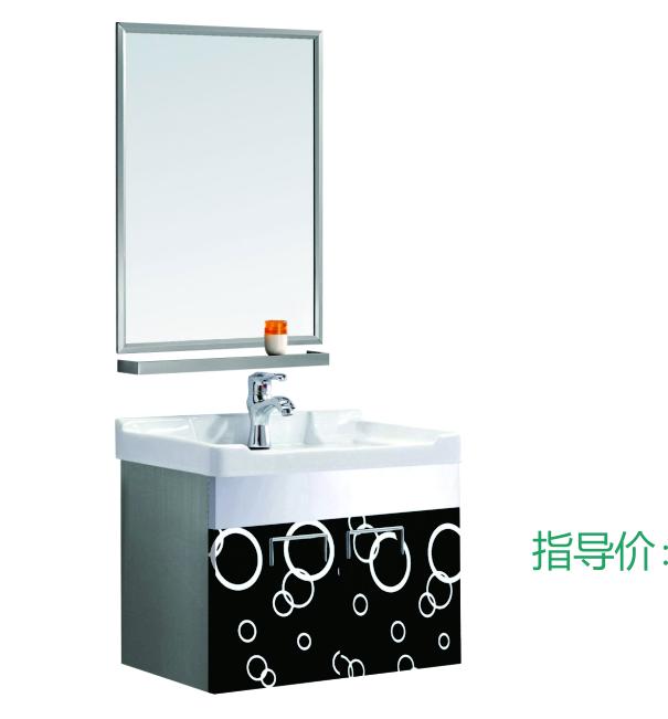 52-02124 浴室柜