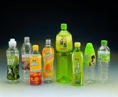 Bottle-Grade PET Chips for Hot Beverage (FY1003)