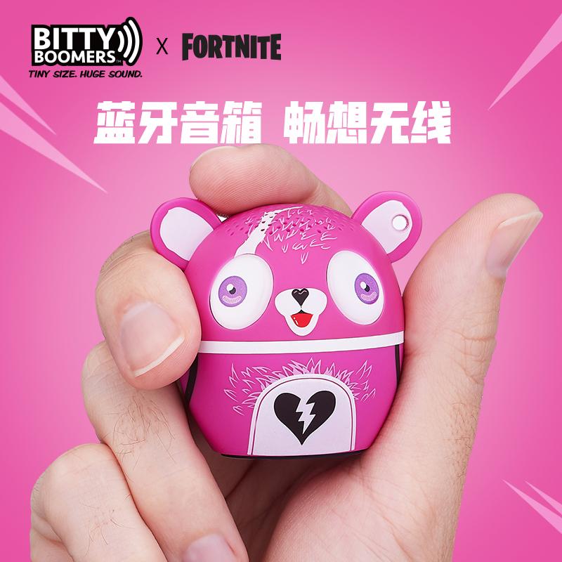 BittyBoomers堡垒之夜Fortnite粉红熊蓝牙迷你小音箱音响礼物