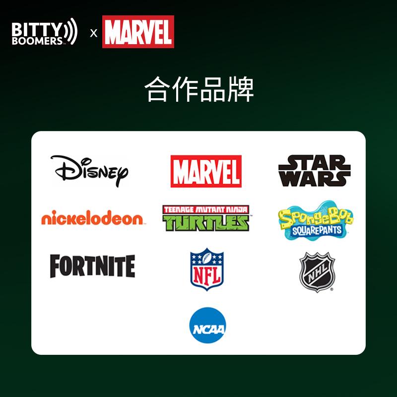 美国BittyBoomers漫威绿巨人蓝牙小音箱卡通音响迪士尼正版授权
