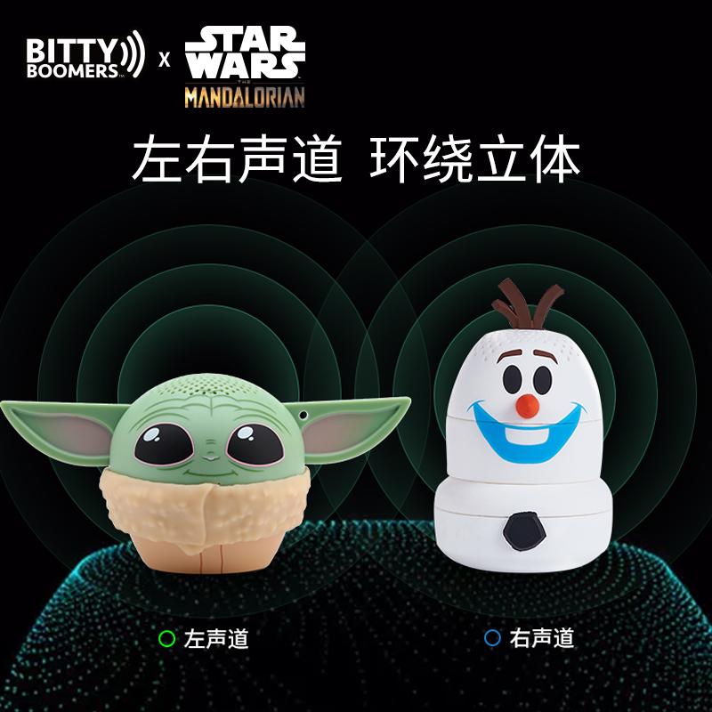 bittyboomers美国星球大战正版授权尤达宝宝蓝牙迷你音箱便携音响