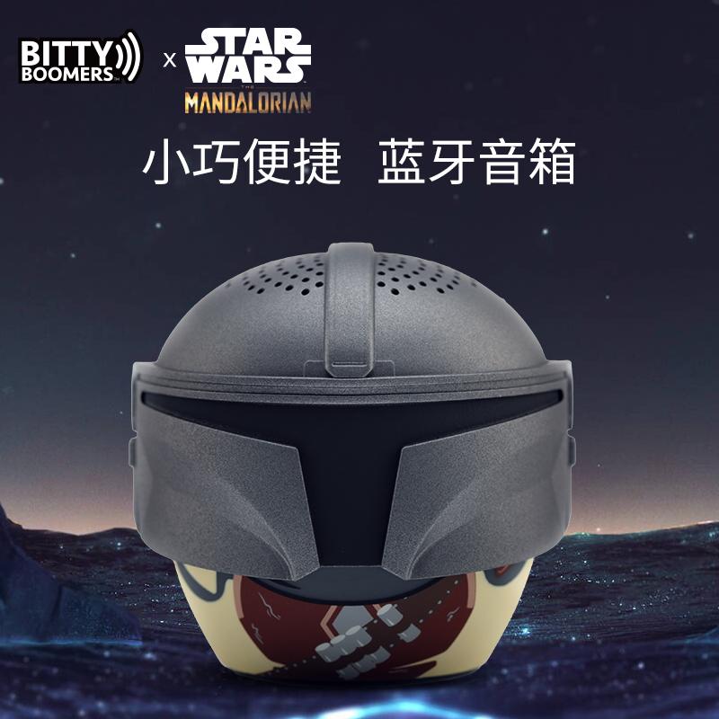bittyboomers美国迪士尼星球大战蓝牙音箱曼达洛人卡通音箱礼物