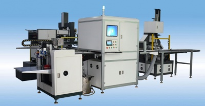 Fully Automatic Rigid Box Making Machine