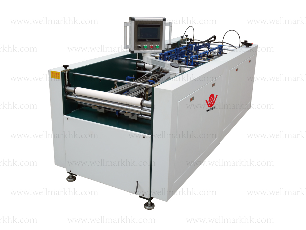 Four Side Folding Machine