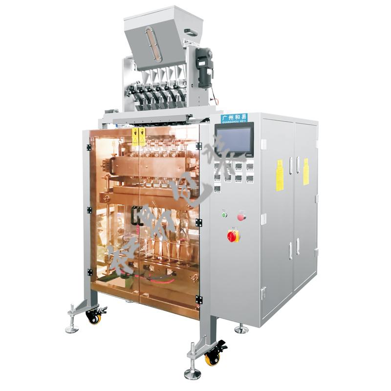 HY-YK520/YK720多列颗粒包装机