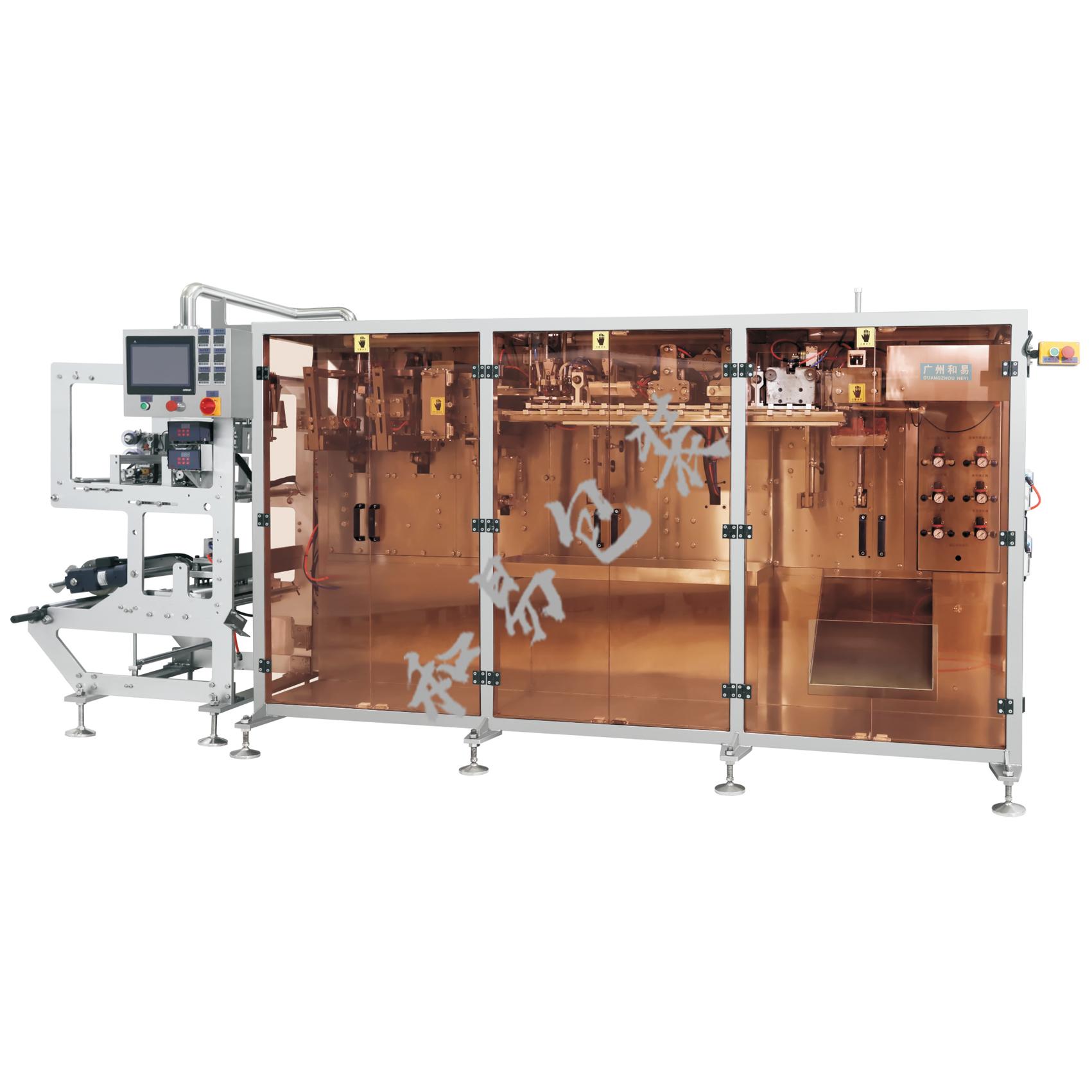 HY-SY420站立袋果蔬酵液饮包装机