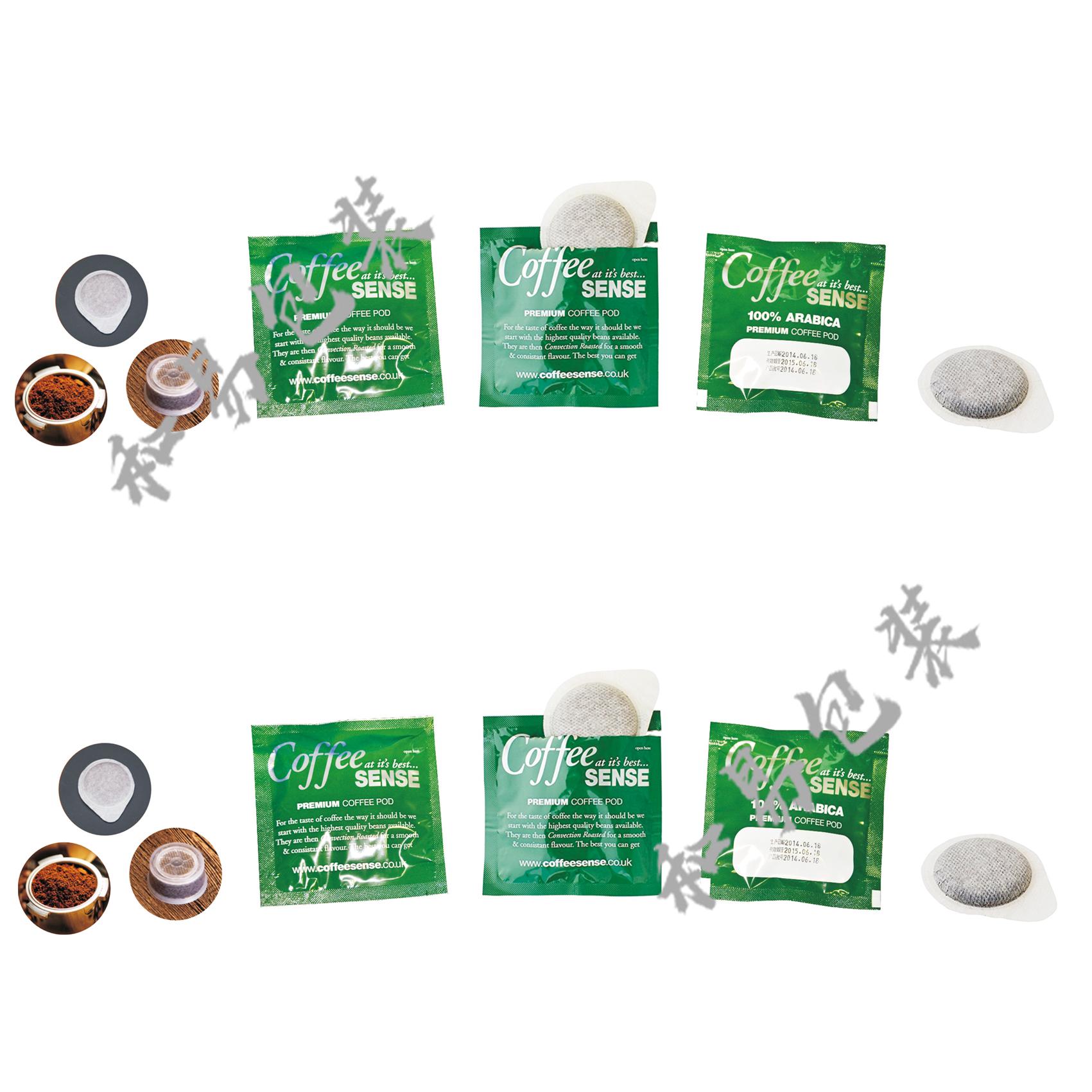 HY-CP50全自动咖啡饼内外袋包装机