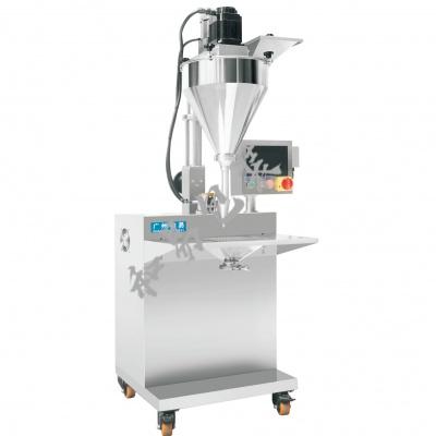 HY-50F半自动粉剂罐装机