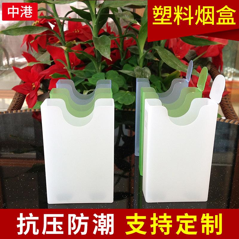 中港新品超薄透明軟盒塑料煙盒 840個/箱