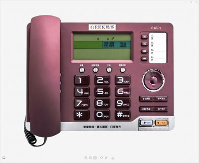 GEEK极客牌电话机