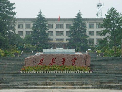 中共贵州省委党校