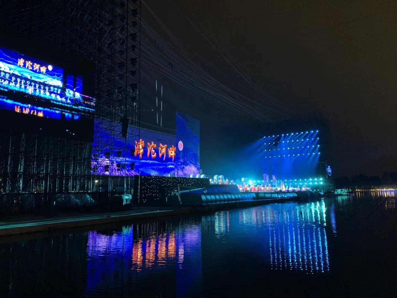 KV2 Audio实力护航大型水上实景演出《滹沱河畔》