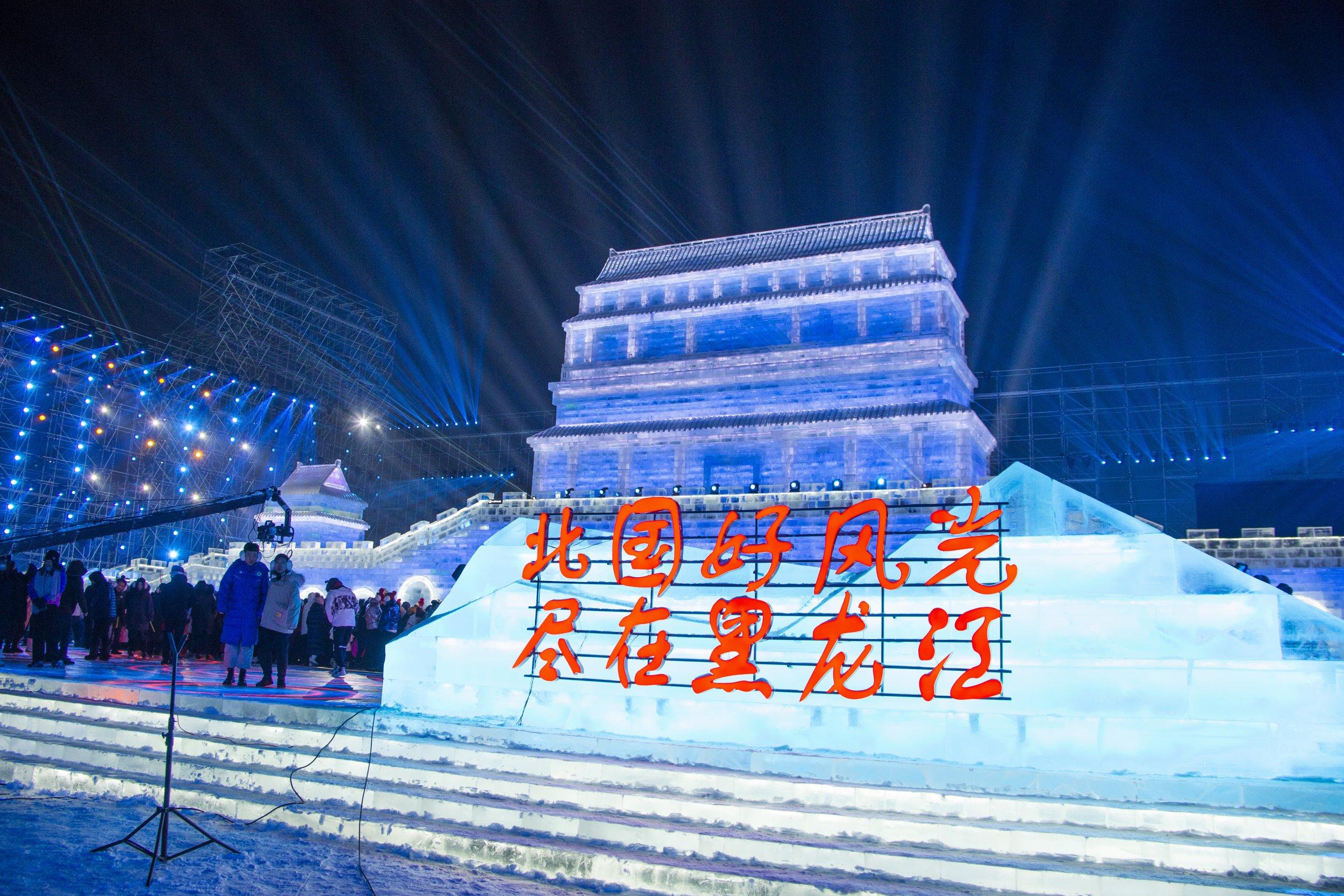 KV2 Audio护航2020环球跨年冰雪盛典