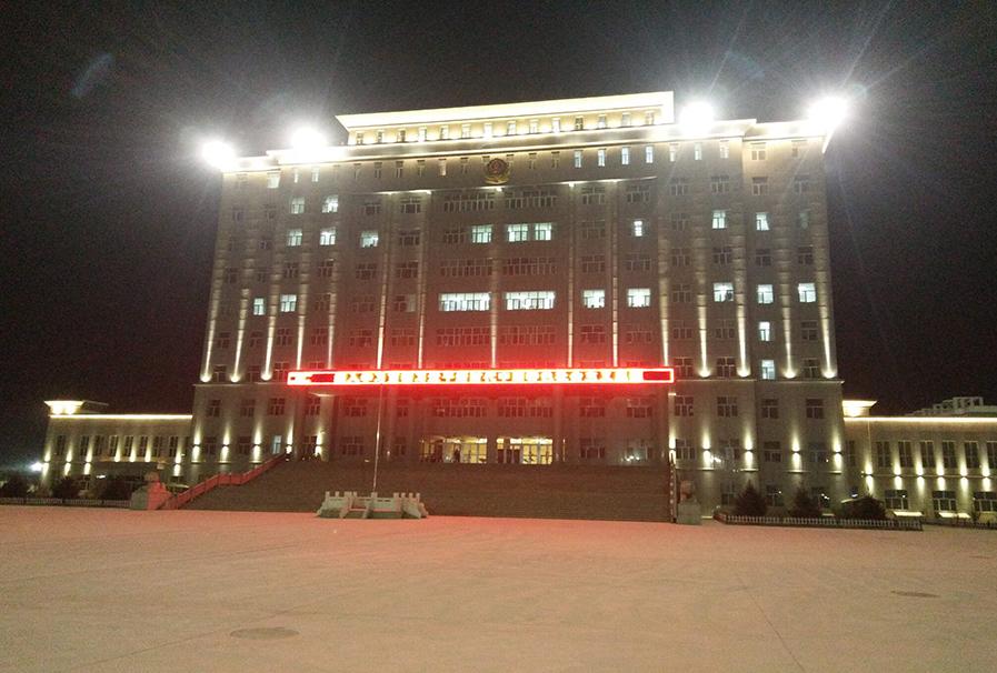 Aksu public security bureau project