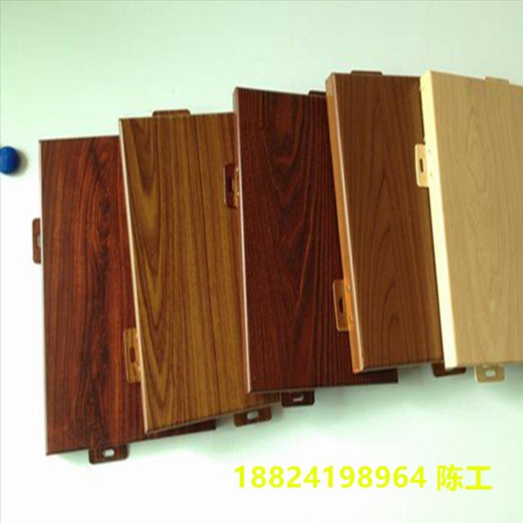 广东木纹铝单板厂家哪家好?