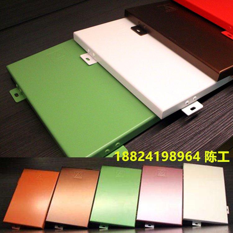 广东惠州全孔铝单板天花生产厂家