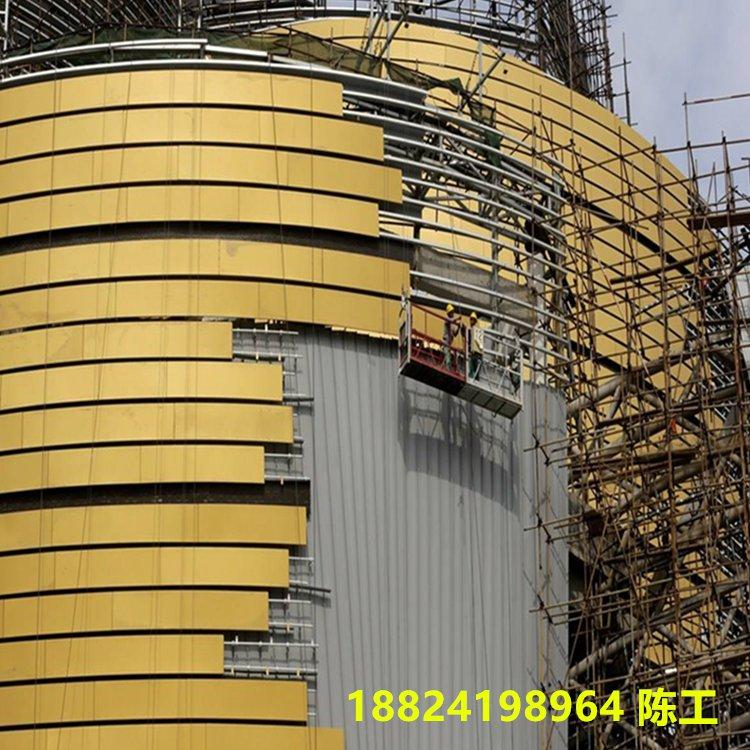 广东珠海木纹铝单板定制厂家