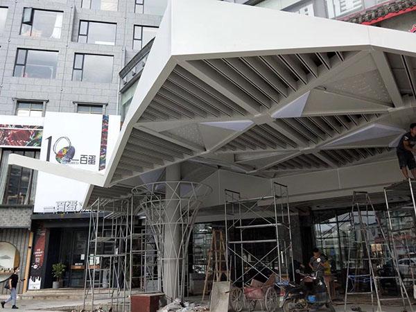 广东佛山双曲铝单板厂家哪家比较好?