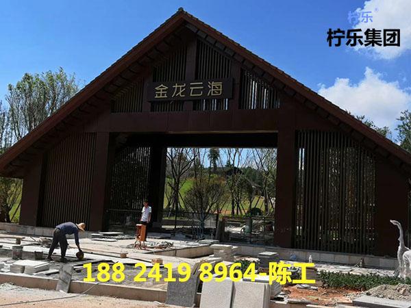 广东清远雕花铝单板厂家地址