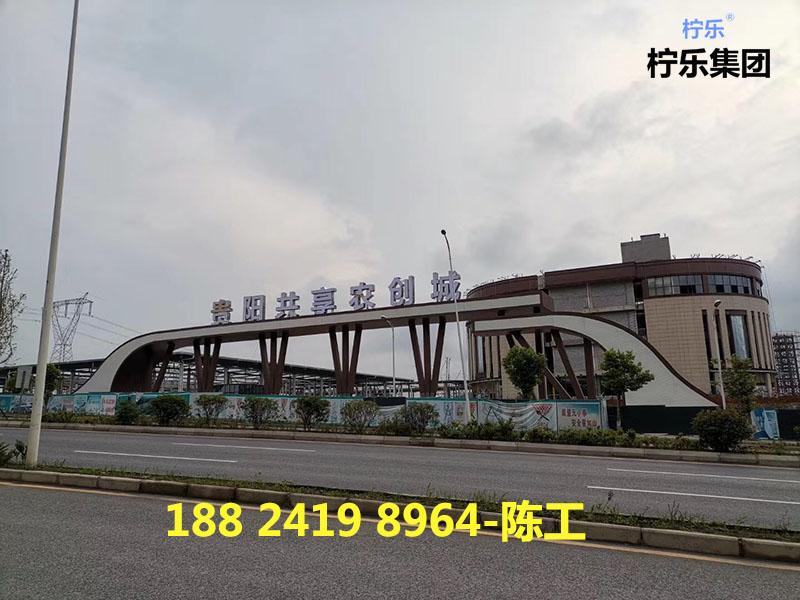 广东铝单板幕墙的应用范围