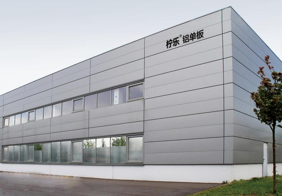 广东佛山铝单板的款式分类全讲解