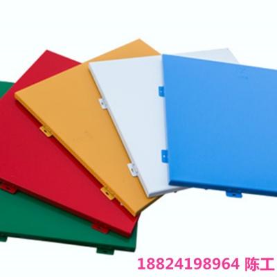 广东佛山铝单板十大排名厂家加工报价
