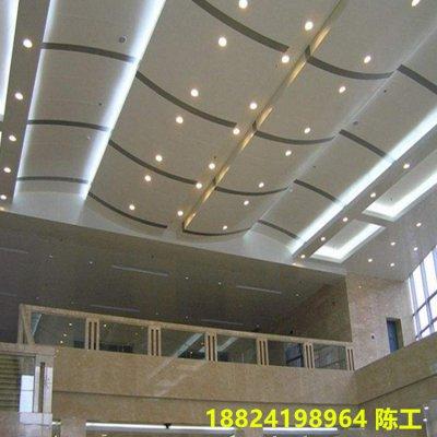 十大排名铝单板天花曲面翼弧铝单板柠乐铝单板
