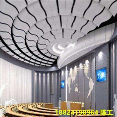 广东佛山铝单板十大排名厂家双曲面铝单板天花