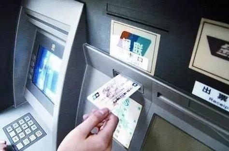 """ATM机可以""""可刷脸"""""""