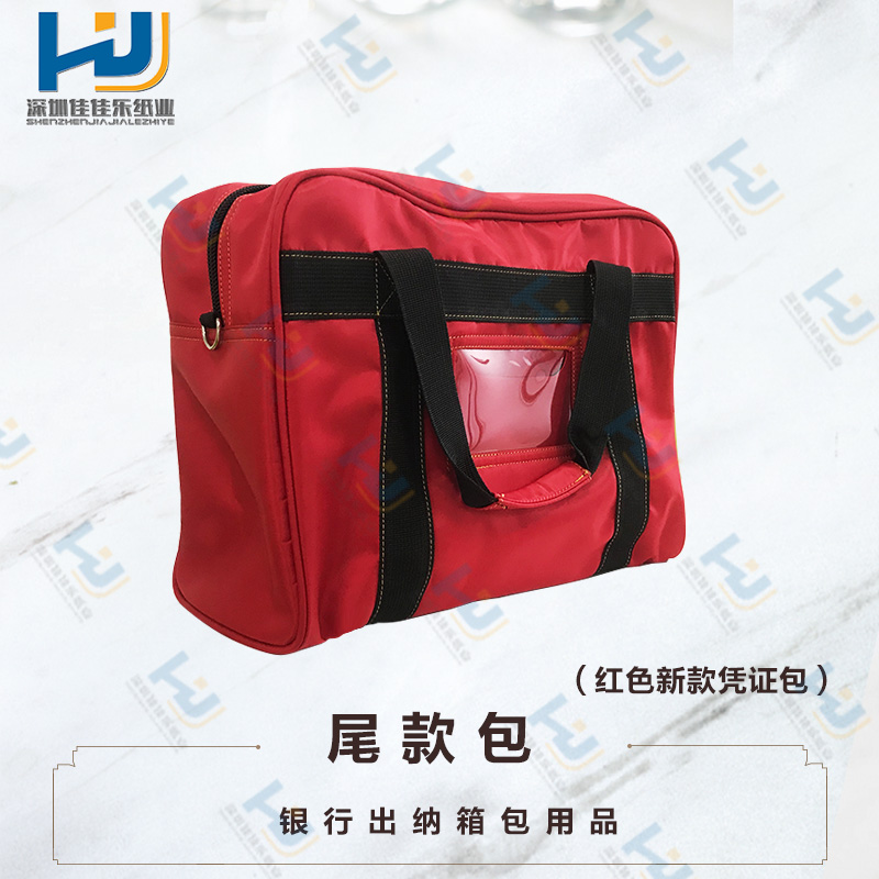 新款红色凭证包
