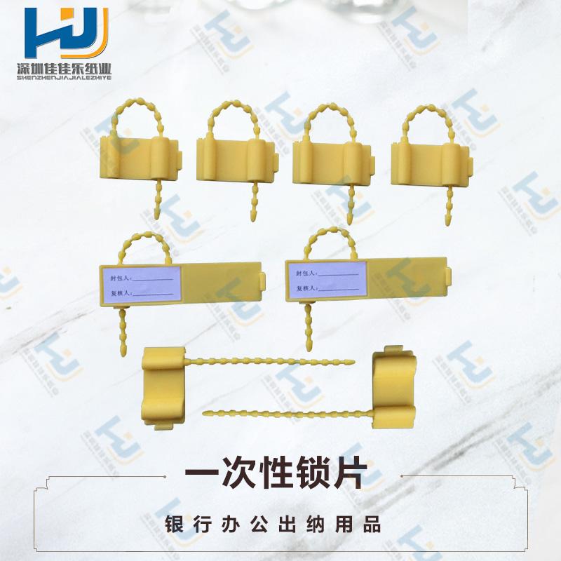 B型小羊角锁片