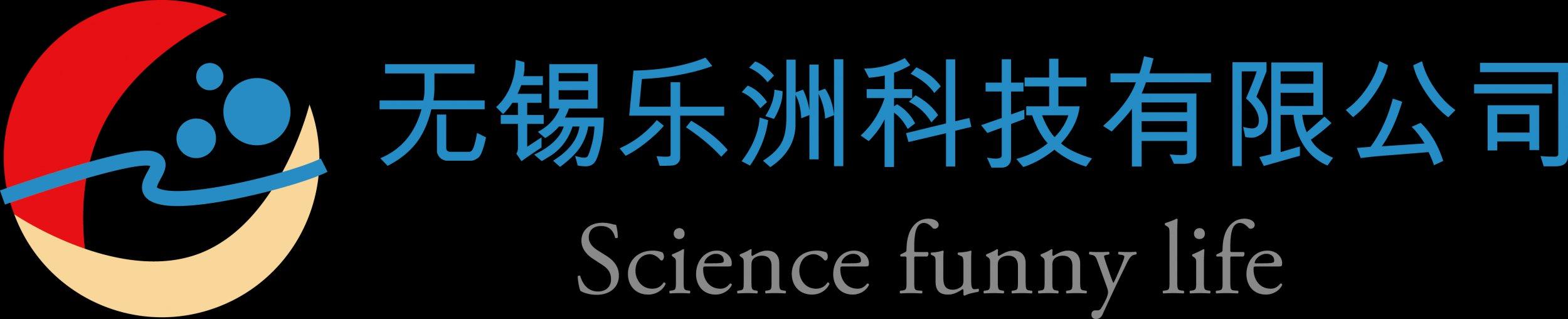 公司logo设计