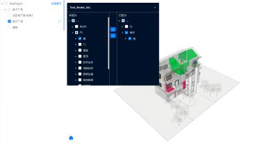 建設業向けプロジェクト進捗管理システム