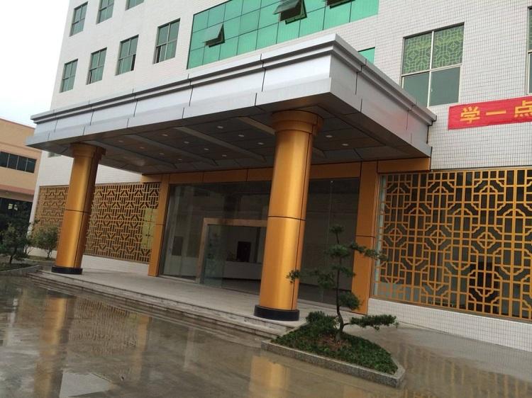 广东铝单板幕墙生产商...