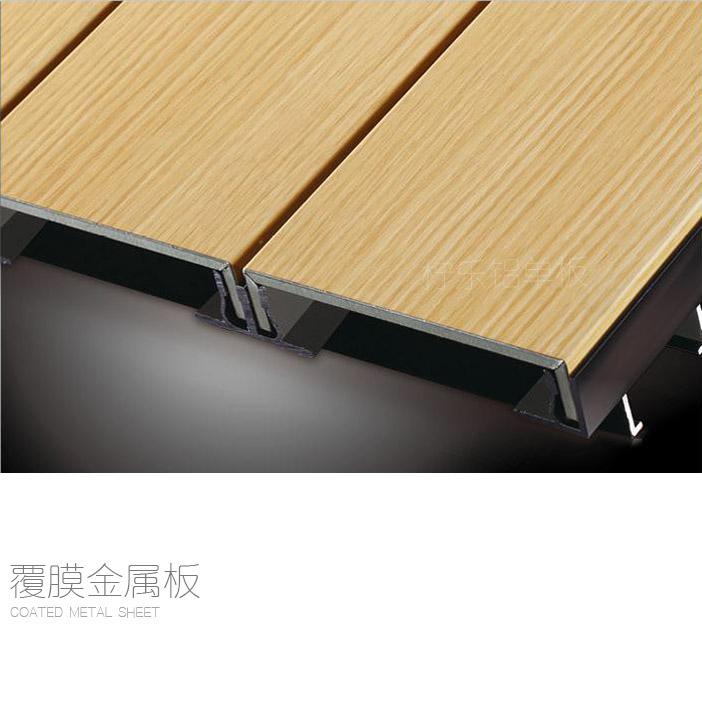 广东广州铝单板加工厂...