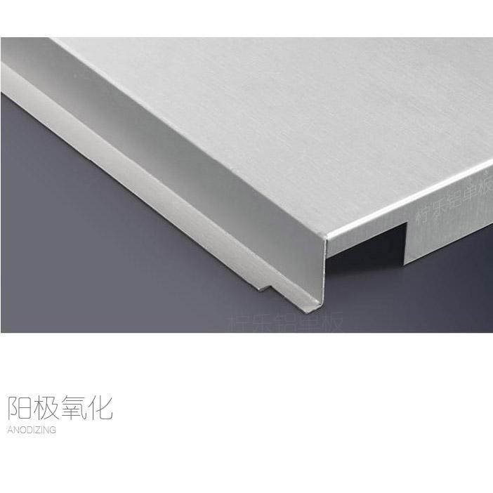 广州铝单板天花吊顶质...