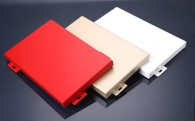 广东佛山铝单板厂家网上定制价格铝外墙铝幕墙